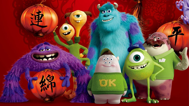 Tráiler definitivo de 'Monsters University'