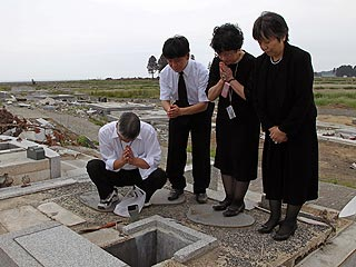 Ver vídeo  'Tres meses del terremoto en Japón'