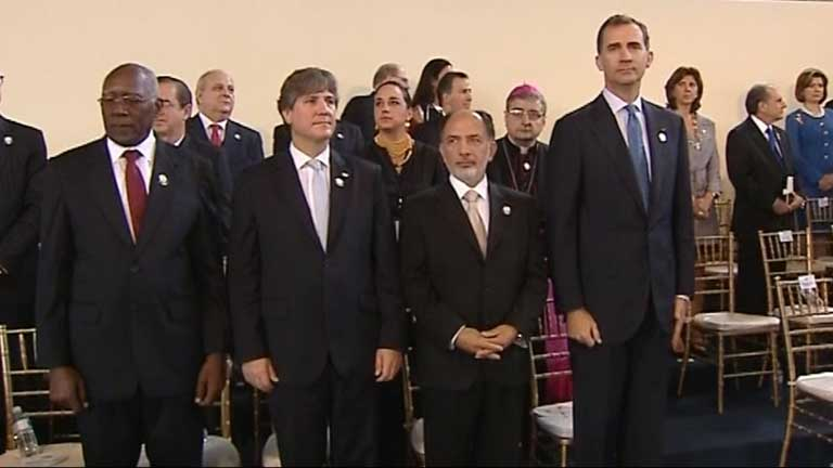 La toma de posesión del nuevo presidente de El Salvador es el último acto del príncipe como heredero