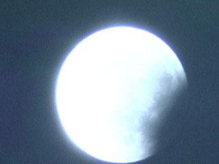 Ver vídeo  'El último eclipse total de luna del 2011'
