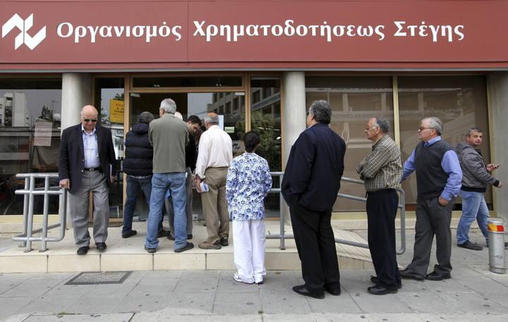 Chipre, el primer corralito en la zona euro