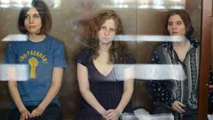 Ver vídeo  'Visto para sentencia en Rusia el juicio contra el grupo punk Pussy Riot'