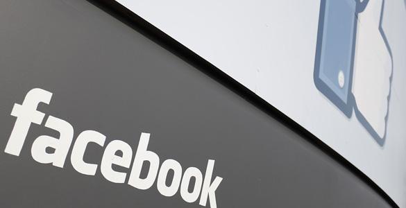Facebook estudia cobrar por destacar publicaciones de los usuarios