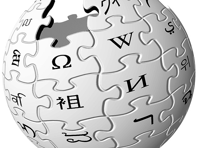 Wikipedia cumple 10 a&ntilde;os de vida con muchos seguidores y detractores