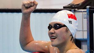 Ver vídeo  'Ye Shiwen, una nadadora china de 16 años, la nueva estrella de los Juegos'