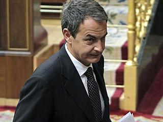 """Ver vídeo  'Zapatero: """"El Gobierno se propone culminar su proceso de reformas""""'"""