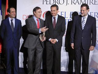 Ver vídeo  'Zapatero y Rajoy, en la presentación de un libro de Pedro J. Ramírez'