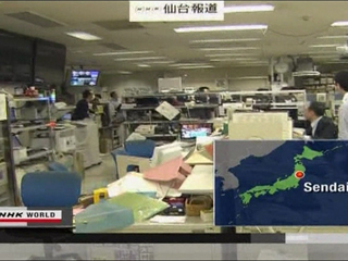 Ver v?deo  'En la zona más afectada por el terremoto de Japón h