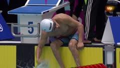 Tenis: ATP Tour: Barcelona: Kai Nishikori-Pablo And�jar