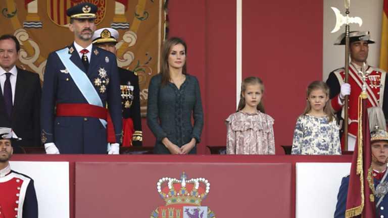 Dia Nacional Espana Día de la Fiesta Nacional