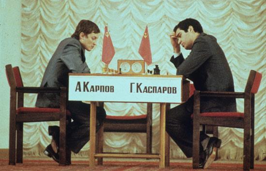 el Duelo Karpov Kasparov