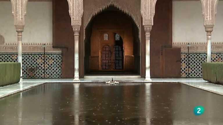 Crónicas - Alhambra, el manuscrito descifrado