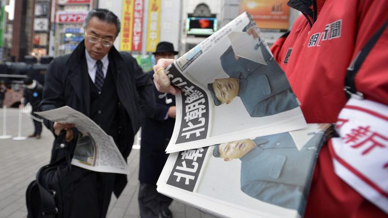 La Comunidad Internacional opina que el ensayo nuclear de Corea del Norte ha sido un desafío grave
