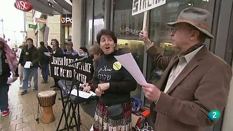 Protestas en EE.UU. por el anuncio de una empresa israelí en la Super Bowl